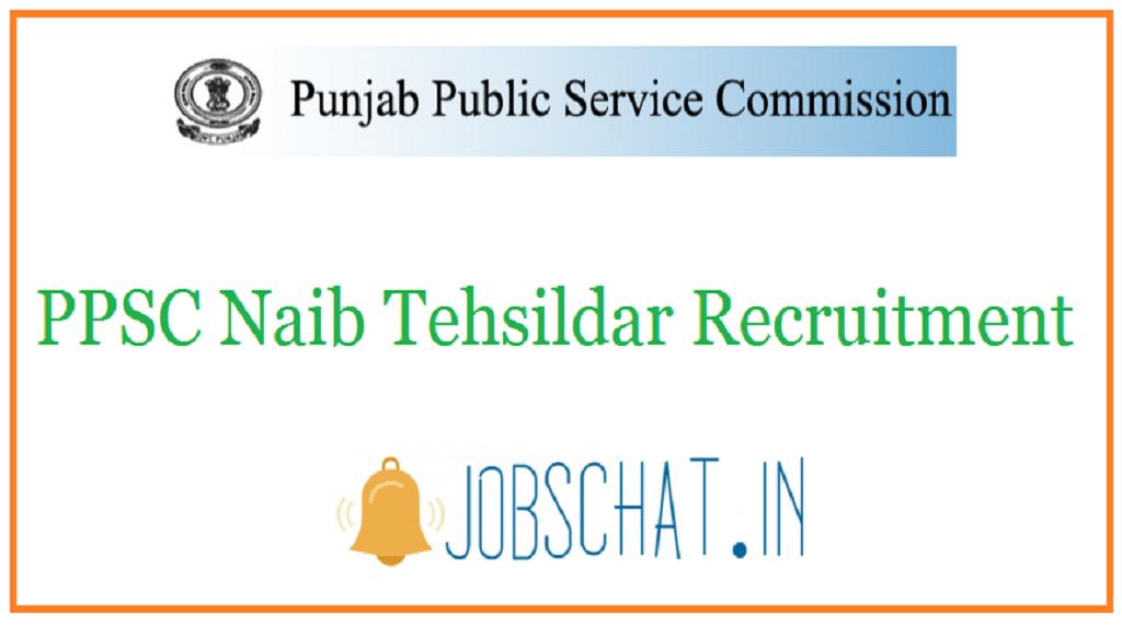 PPSC Naib Tehsildar Recruitment