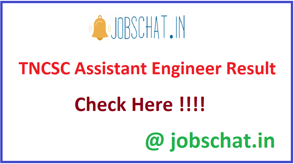 TNCSC Assistant Engineer Result