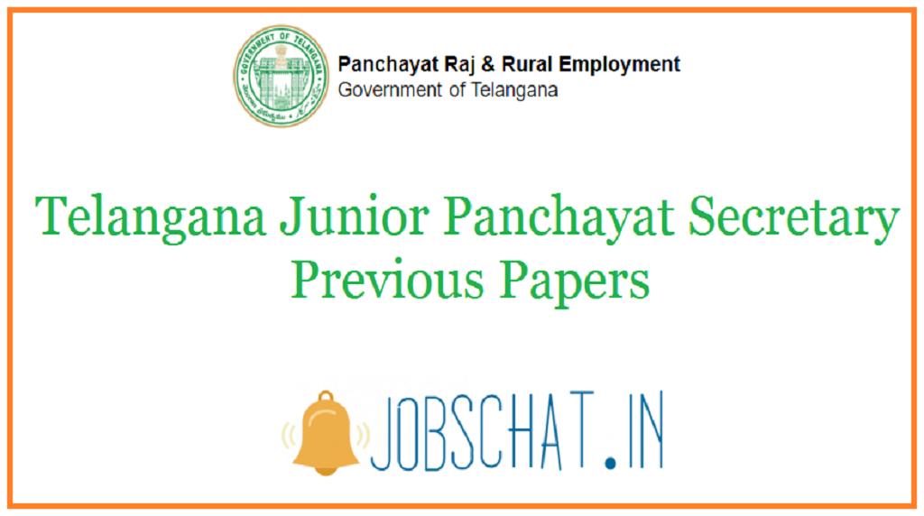 Telangana Junior Panchayat Secretary Previous Papers