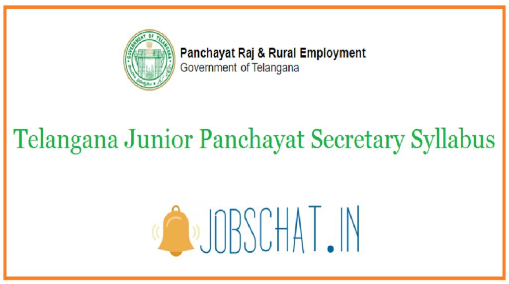Telangana Junior Panchayat Secretary Syllabus