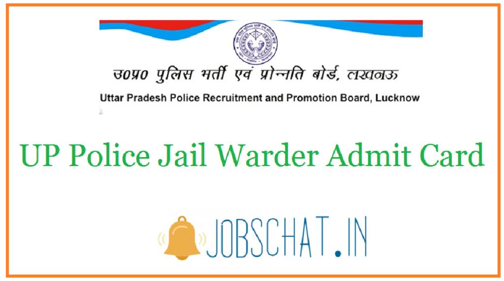 UP Police Jail Warder Admit Card