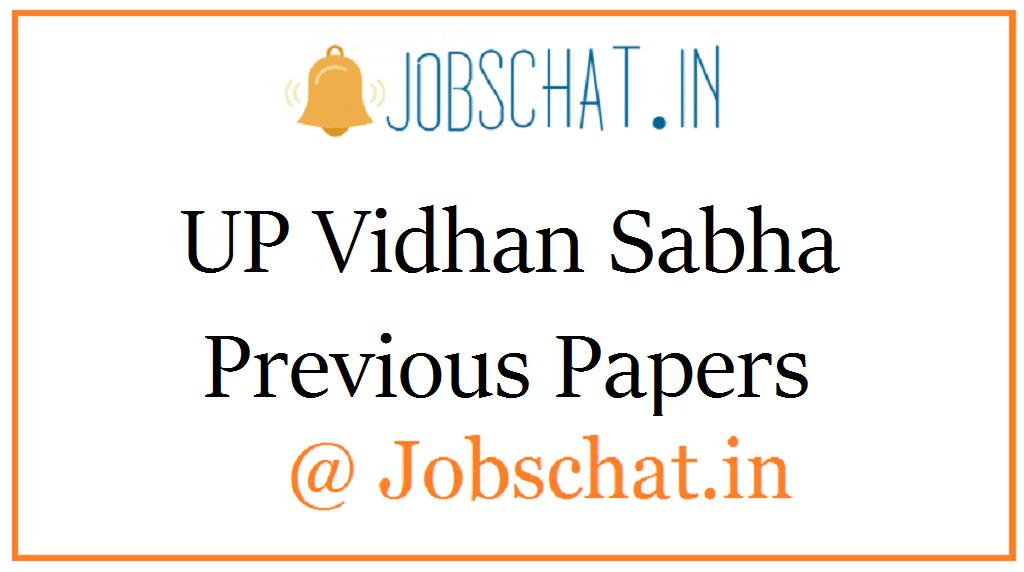 UP Vidhan Sabha Previous Papers