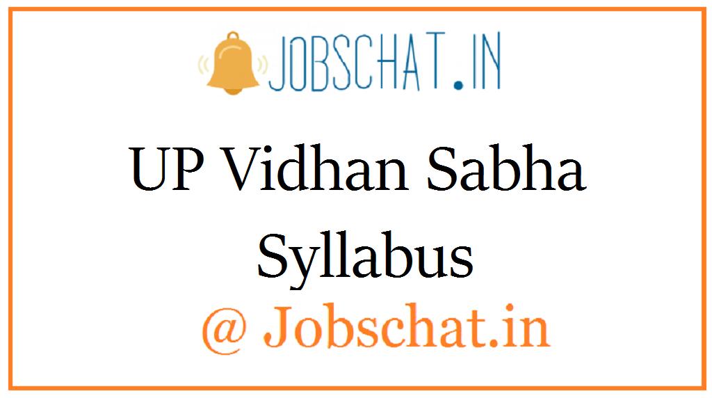 UP Vidhan Sabha Syllabus
