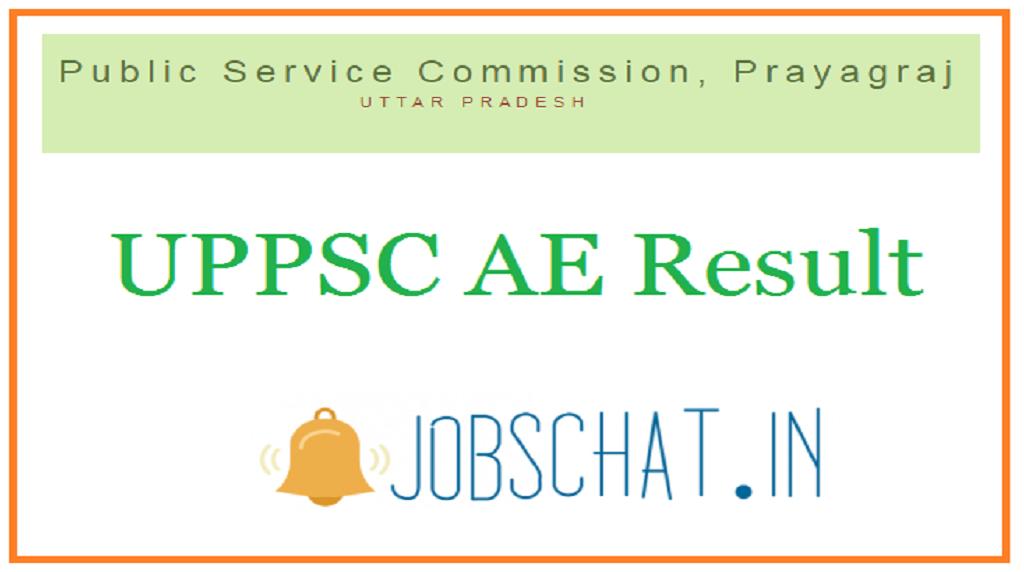 UPPSC AE Result
