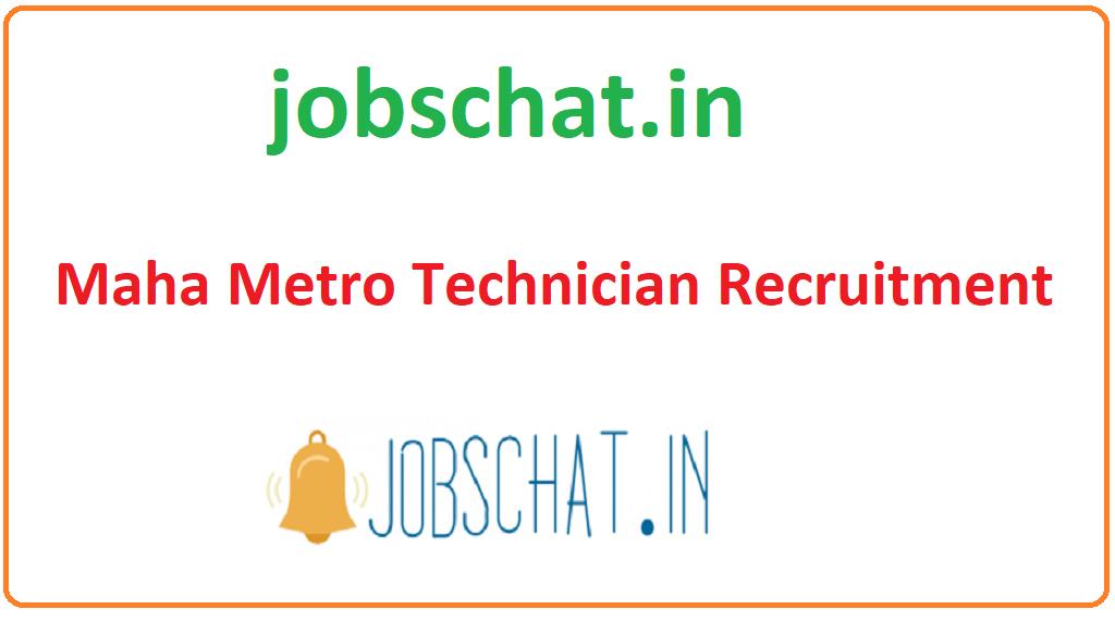 Maha Metro Technician Recruitment