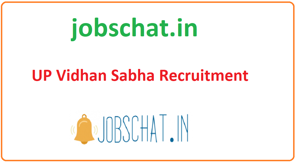 UP Vidhan Sabha Recruitment