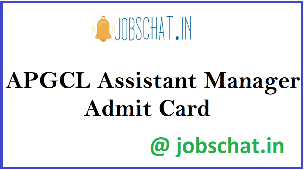APGCL Assistant Manager Admit Card