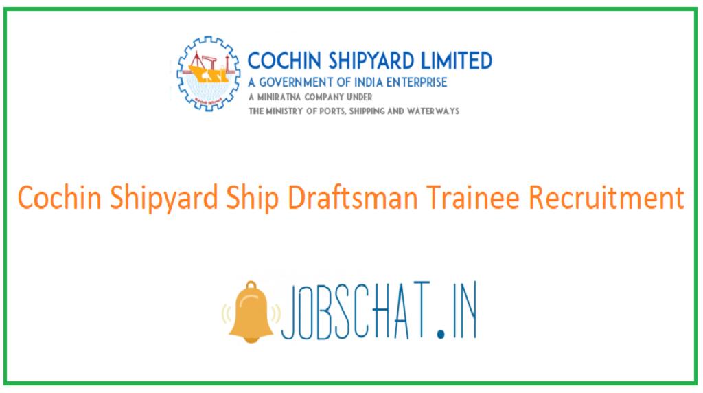 Cochin Shipyard Ship Draftsman Trainee Recruitment
