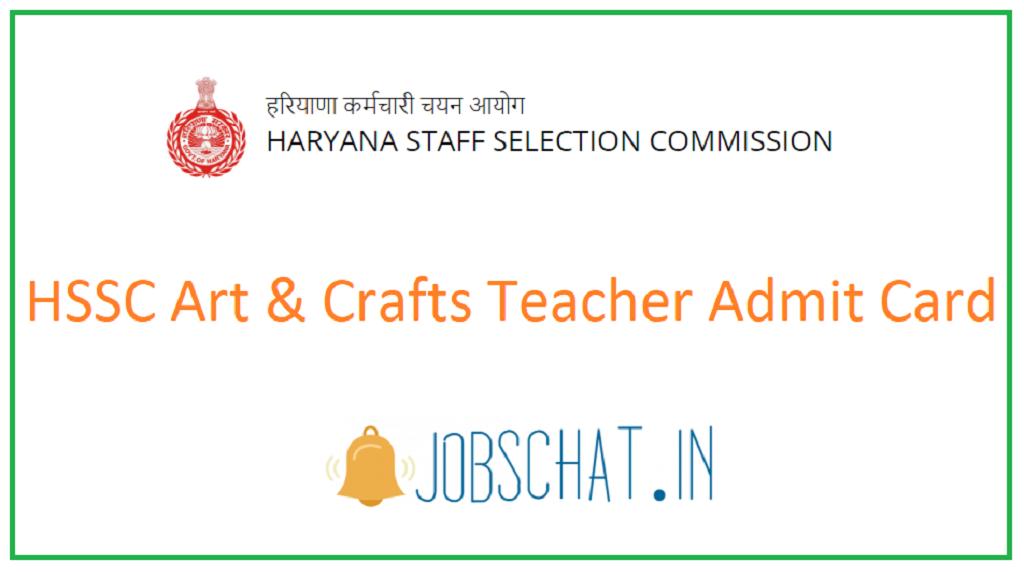 HSSC Art & Crafts Teacher Admit Card