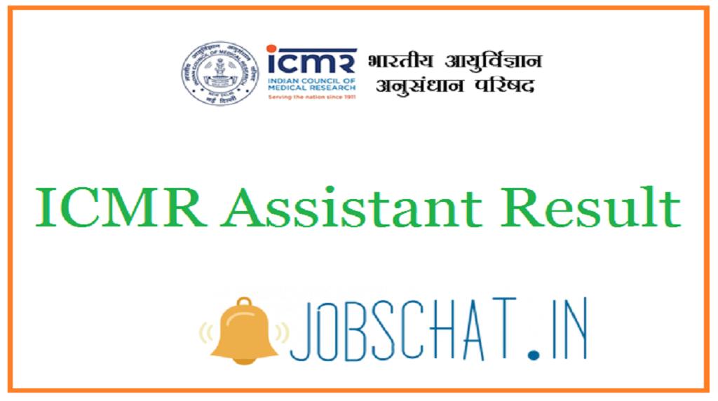 ICMR Assistant Result
