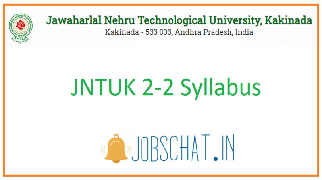 JNTUK 2-2 Syllabus