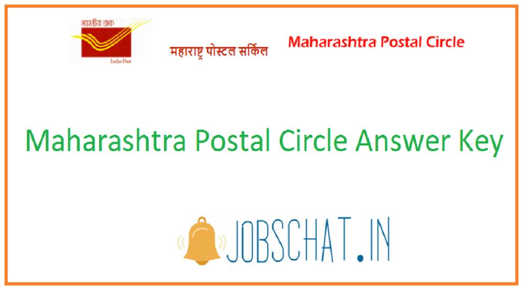 Maharashtra Postal Circle Answer Key