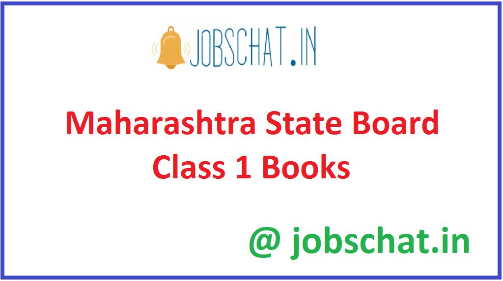 Maharashtra State Board Class 1 Books