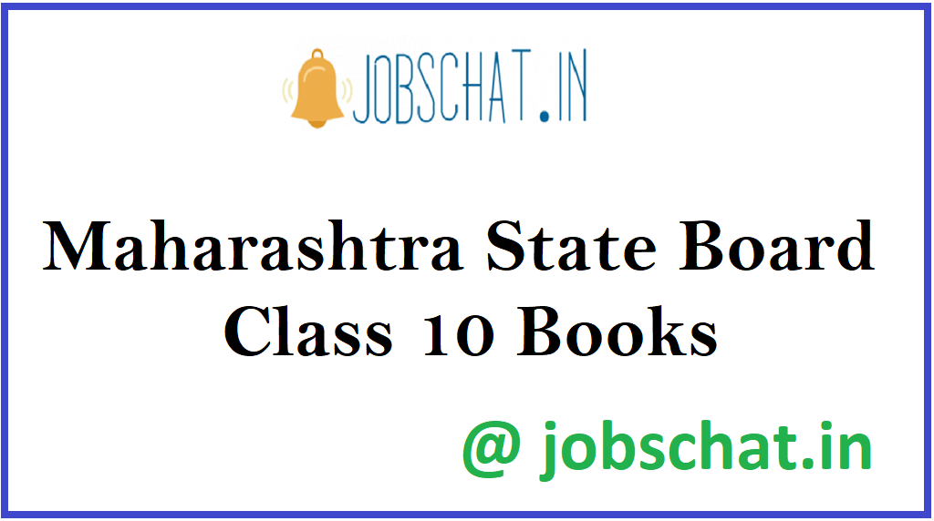 Maharashtra State Board Class 10 Books