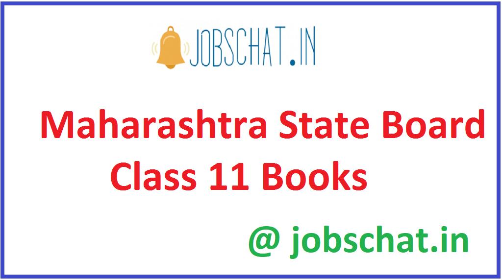 Maharashtra State Board Class 11 Books