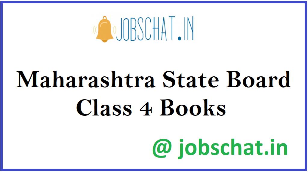 महाराष्ट्र राज्य बोर्ड कक्षा 4 की किताबें