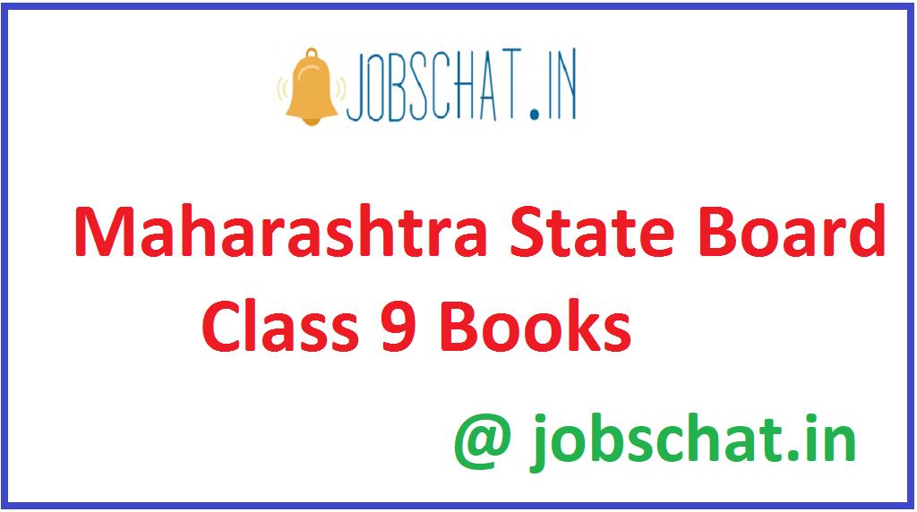 Maharashtra State Board Class 9 Books