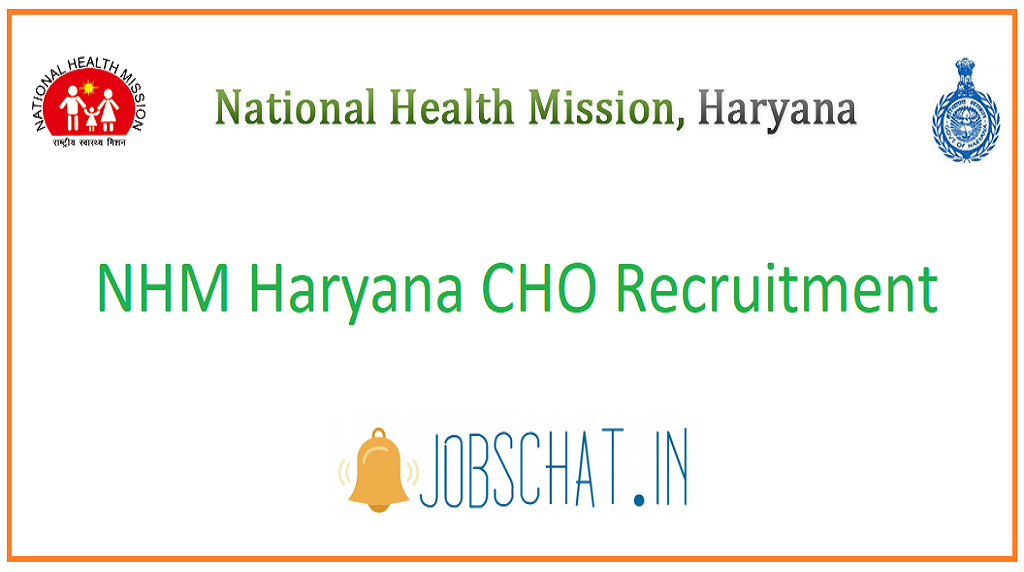 NHM Haryana CHO Recruitment