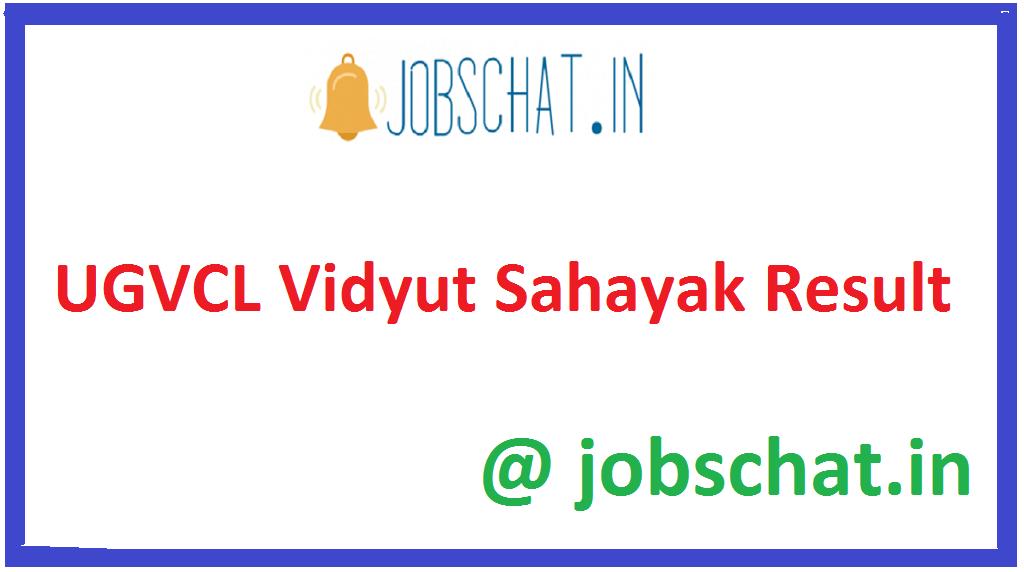 UGVCL Vidyut Sahayak Result