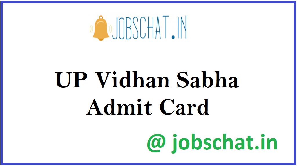 UP Vidhan Sabha Admit Card