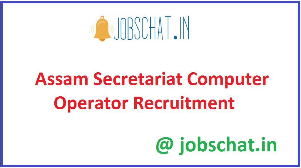 Assam Secretariat Computer Operator Recruitment