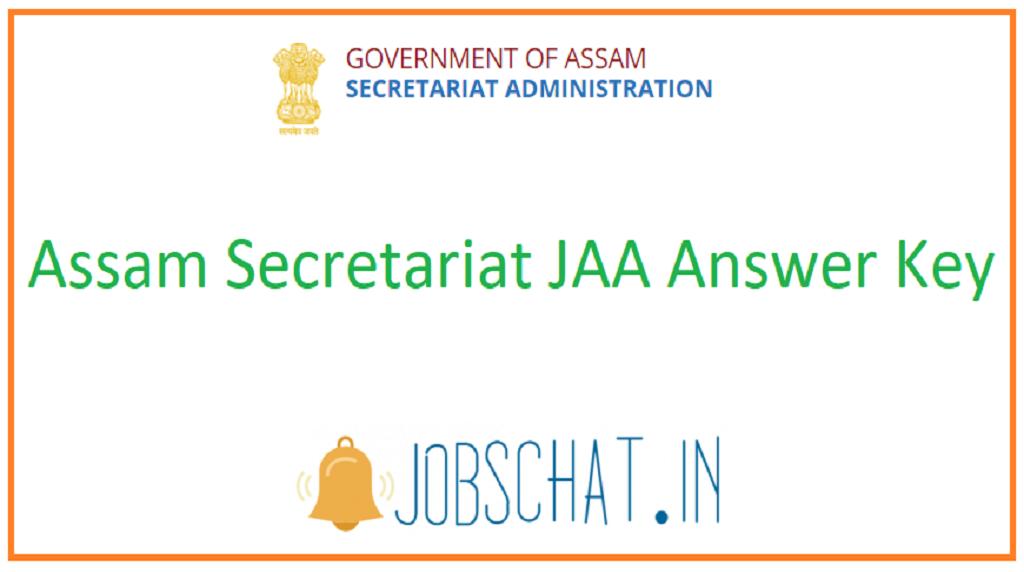 Assam Secretariat JAA Answer Key