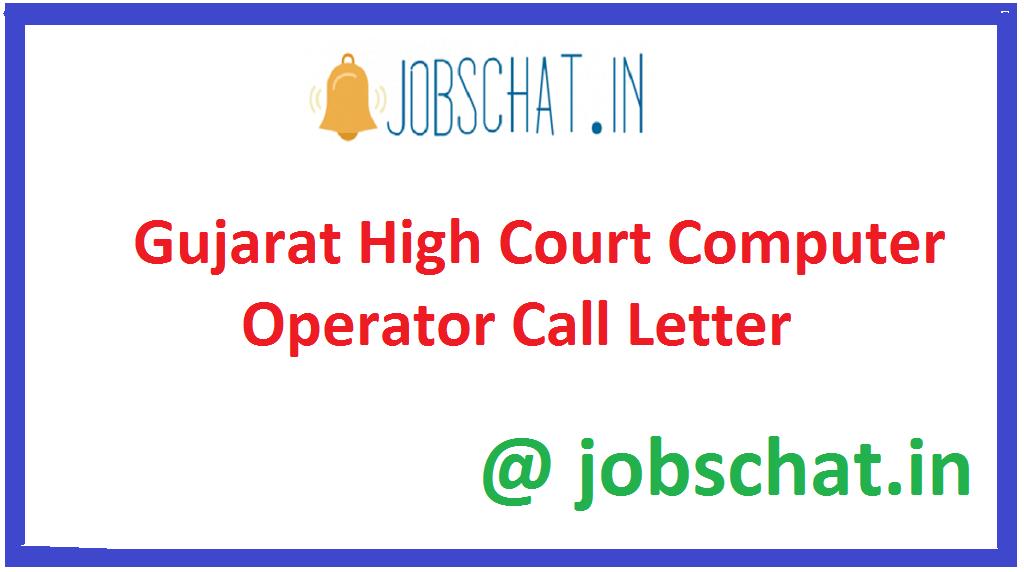 Gujarat High Court Computer Operator Call Letter