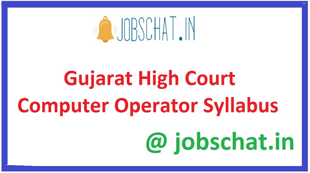 Gujarat High Court Computer Operator Syllabus