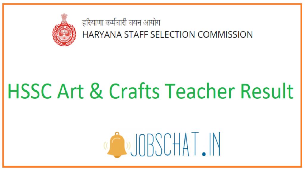 HSSC Art & Crafts Teacher Result