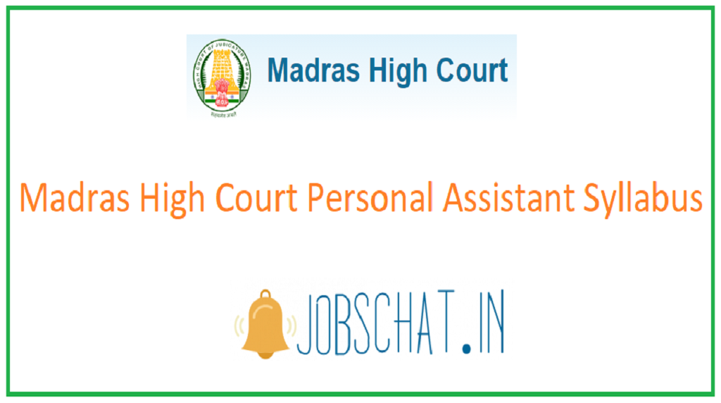 Madras High Court Personal Assistant Syllabus