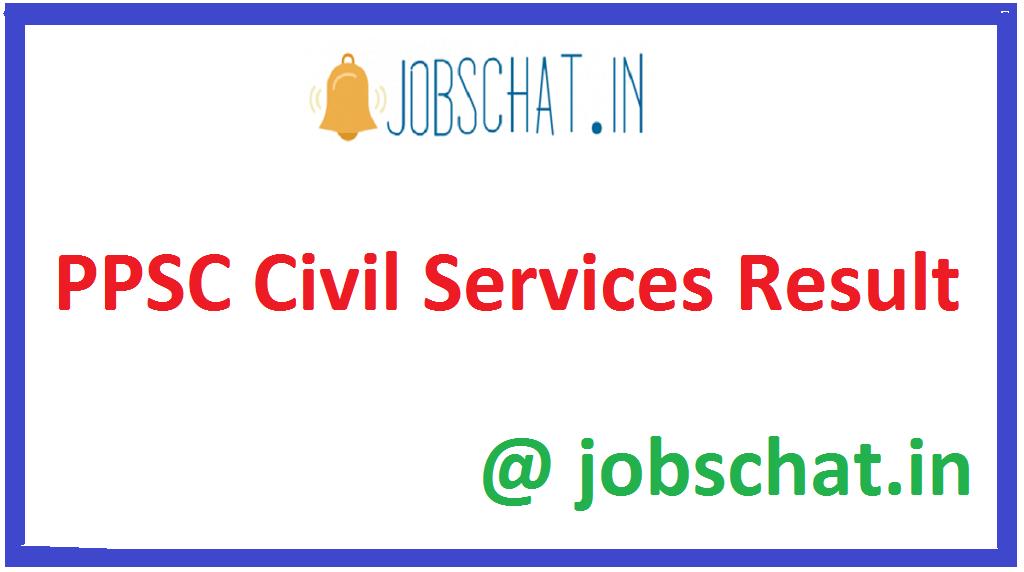 PPSC Civil Services Result