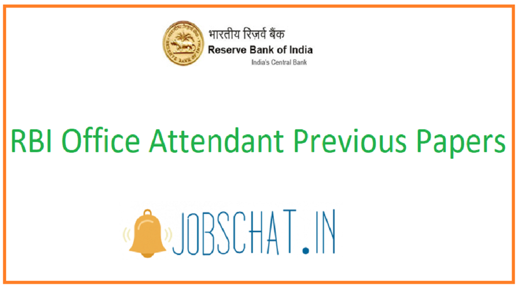 RBI Office Attendant Previous Papers