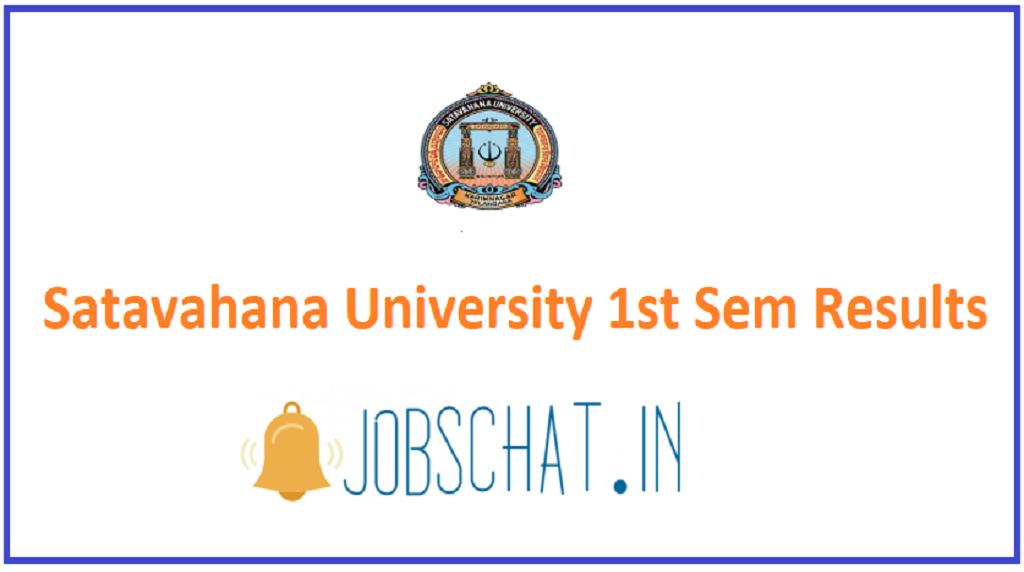 Satavahana University 1st Sem Results