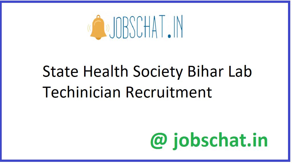 SHS Bihar Lab Technician Recruitment