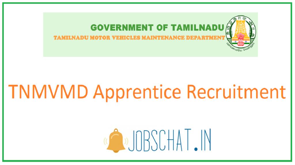 TNMVMD Apprentice Recruitment