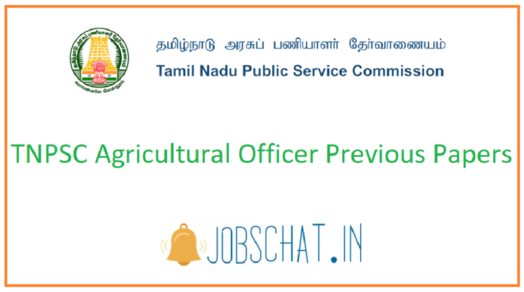 TNPSC Agricultural Officer Previous Papers