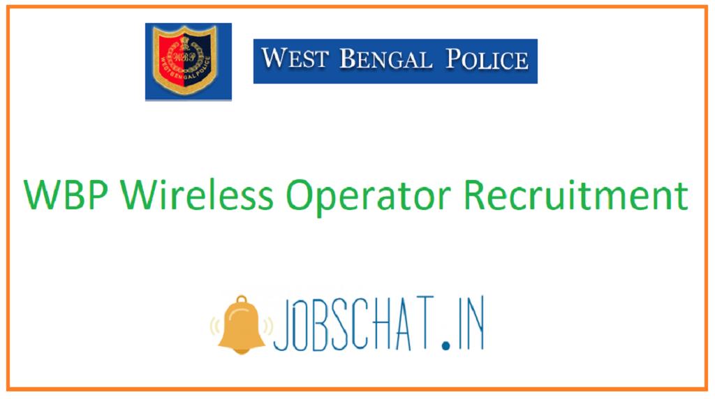 WBP Wireless Operator Recruitment
