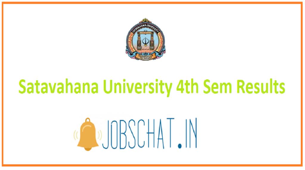 Satavahana University 4th Sem Results