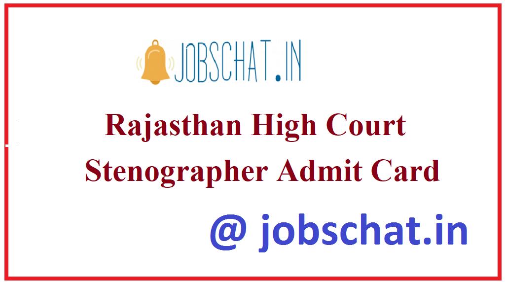 Rajasthan High Court Stenographer Admit Card