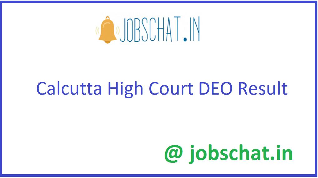 Calcutta High Court DEO Result