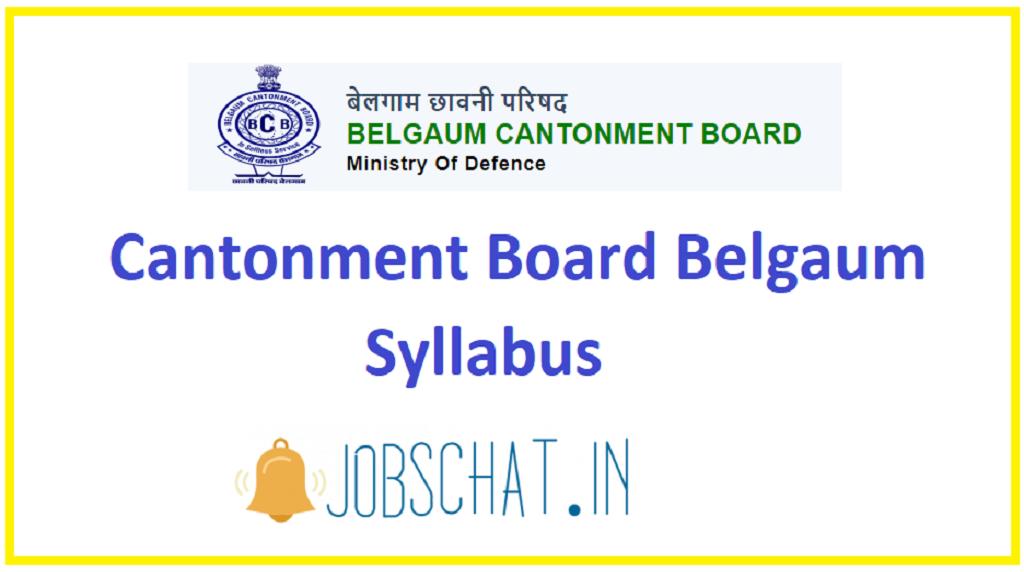 Cantonment Board Belgaum Syllabus