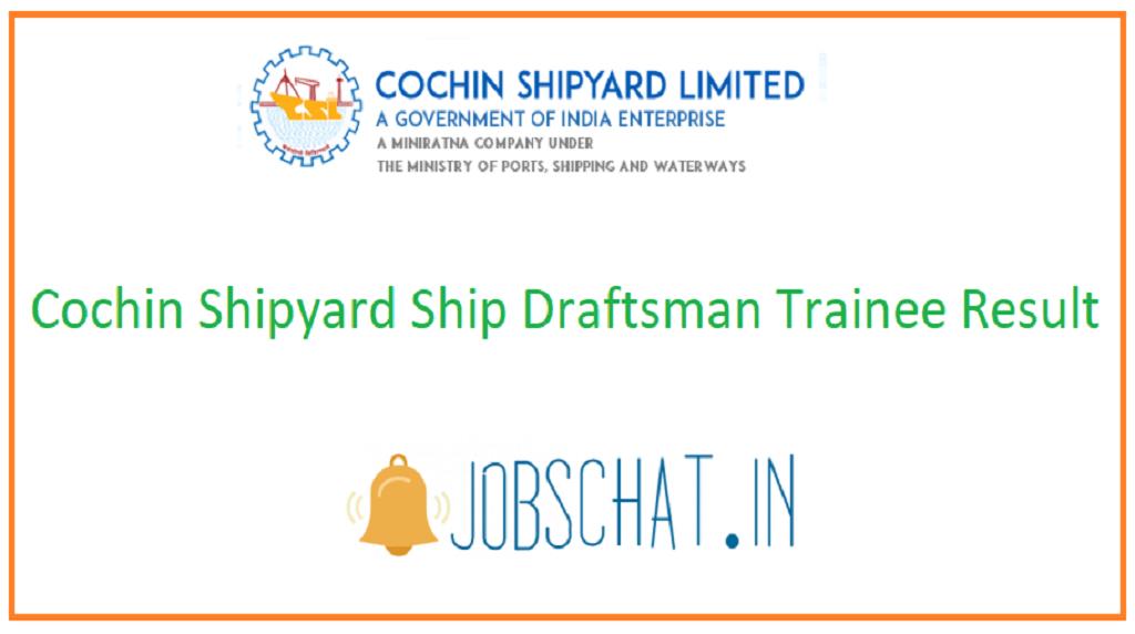 Cochin Shipyard Ship Draftsman Trainee Result