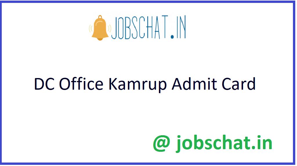 DC Office Kamrup Admit Card