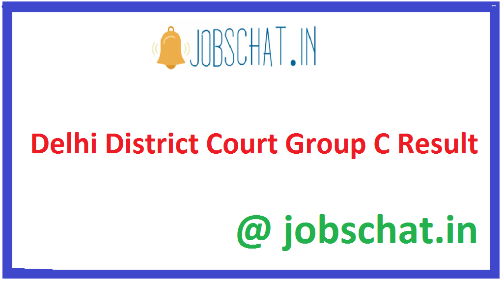 Delhi District Court Group C Result