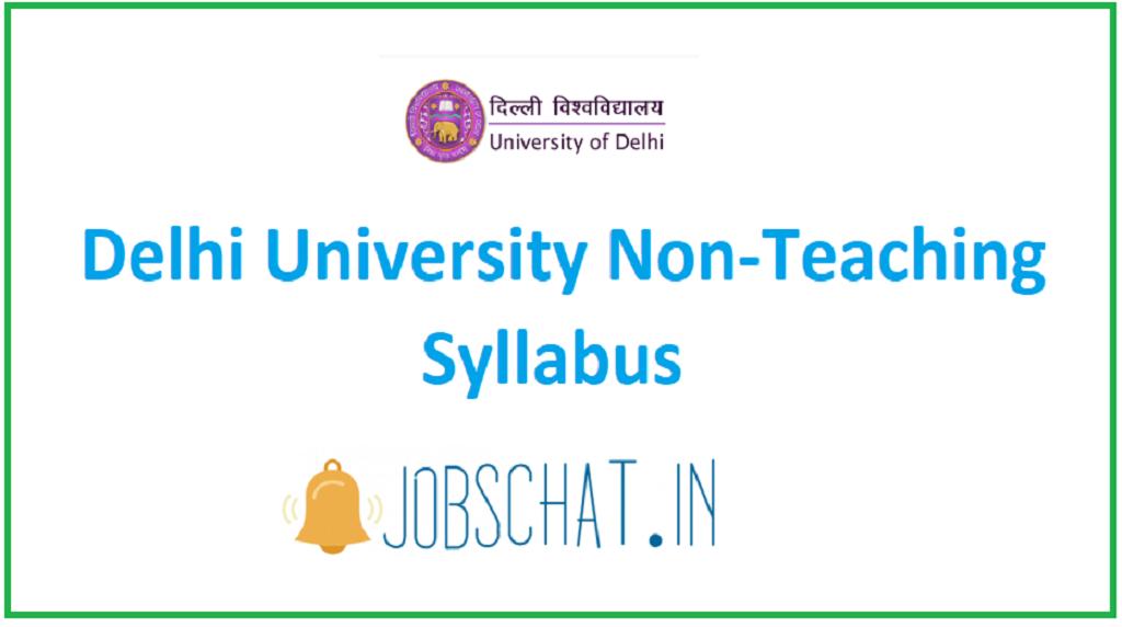 Delhi University Non-Teaching Syllabus