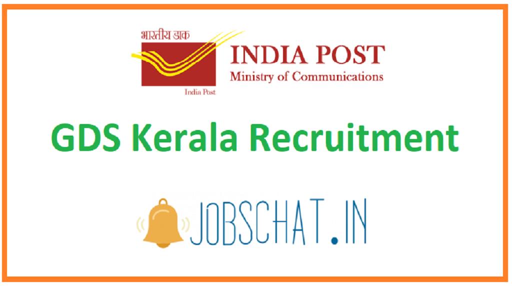 GDS Kerala Recruitment