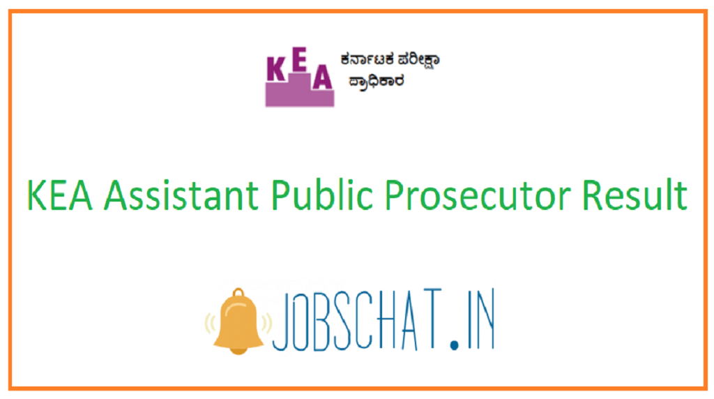 KEA Assistant Public Prosecutor Result