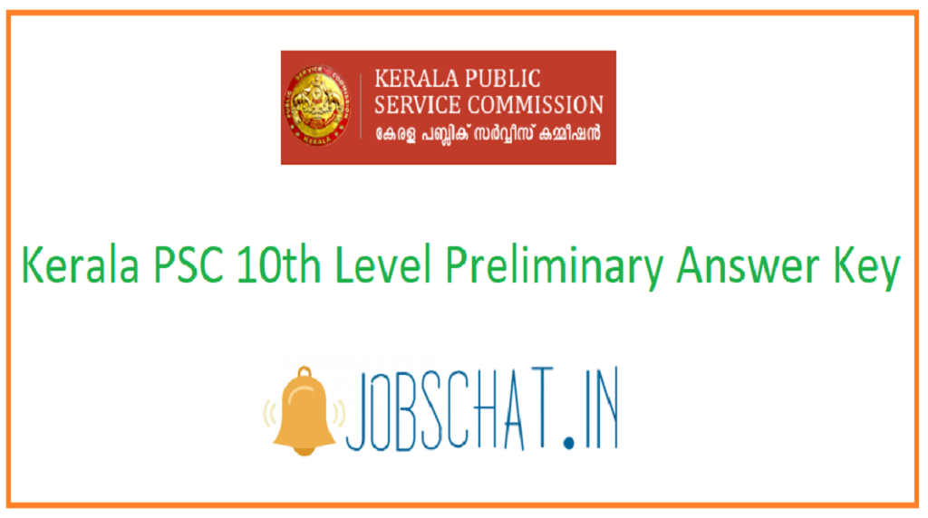 Kerala PSC 10th Level Preliminary Answer Key