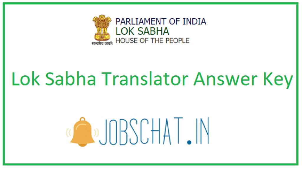 Lok Sabha Translator Answer Key