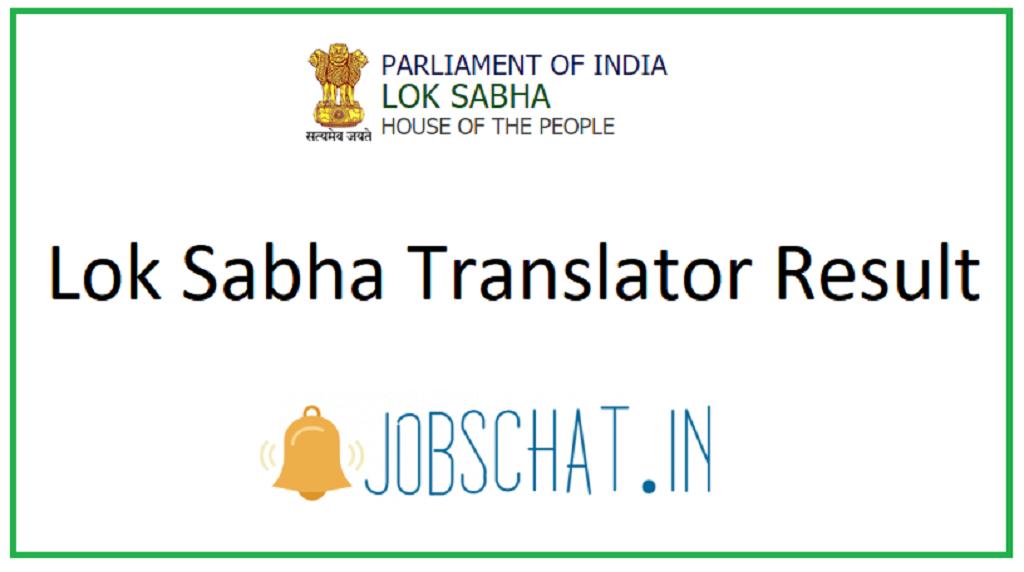 Lok Sabha Translator Result